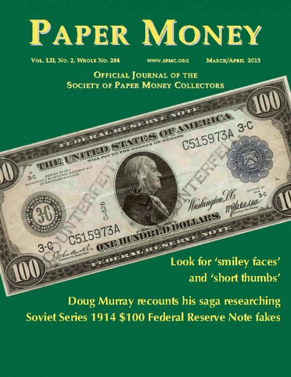 Paper Money - Vol  LII, No  2 - Whole No  284 - March